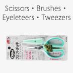 Scissors・Brushes・Eyeleteers・Tweezers