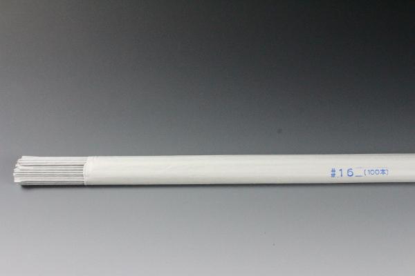 S36RW16WH
